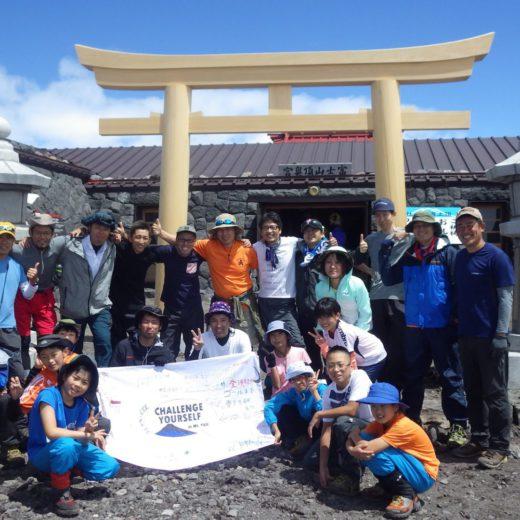 7月度事業(富士山登山)4