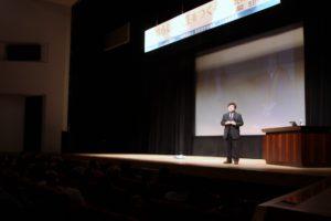 五日市 剛氏講演会 ~素晴らしい人生をつくる魔法の言葉~(11月度例会)写真3