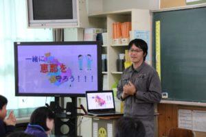 恵那西中学校職業講話 3