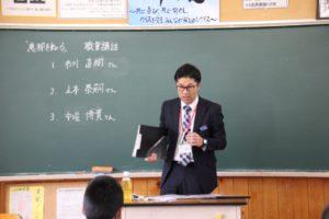 恵那西中学校職業講話 4