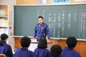 恵那西中学校職業講話 10