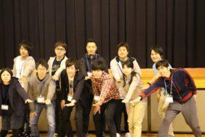 第46回JC青年の船「とうかい号」岐阜ブロック交流会 12