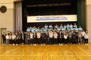 第46回JC青年の船「とうかい号」岐阜ブロック交流会 2