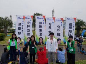 恵那青年会議所 第46回JC青年の船「とうかい号」出航式1