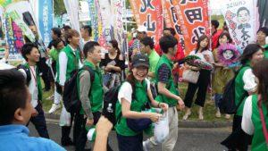 恵那青年会議所 第46回JC青年の船「とうかい号」出航式4