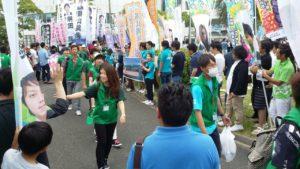 恵那青年会議所 第46回JC青年の船「とうかい号」出航式6