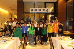 恵那青年会議所 第46回JC青年の船「とうかい号」帰国報告会 写真1