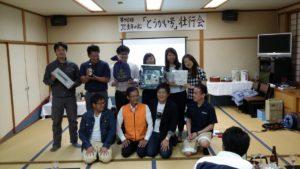 恵那青年会議所 「とうかい号」壮行会10