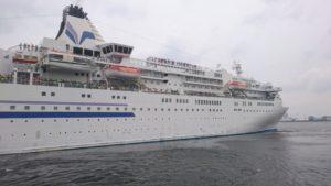 恵那青年会議所 第46回JC青年の船「とうかい号」出航式13