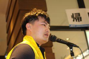 恵那青年会議所 第46回JC青年の船「とうかい号」帰国報告会 写真2