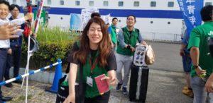 恵那青年会議所 帰港式 写真4