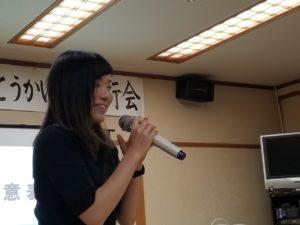 恵那青年会議所 「とうかい号」壮行会5