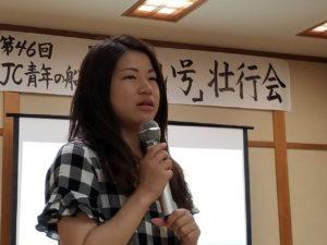 恵那青年会議所 「とうかい号」壮行会7
