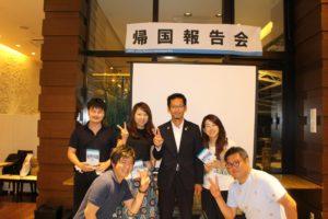 恵那青年会議所 第46回JC青年の船「とうかい号」帰国報告会 写真8