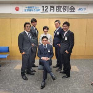 恵那青年会議所 卒業例会2
