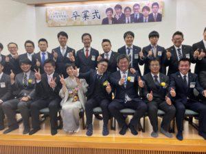 恵那青年会議所 卒業例会15